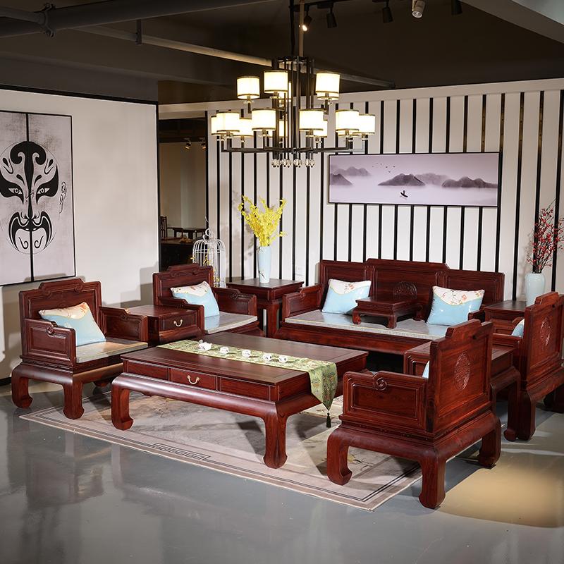 2013年国际十大新闻_红木沙发老挝红酸枝木巴里黄檀古典新中式实木客厅沙发家具 ...