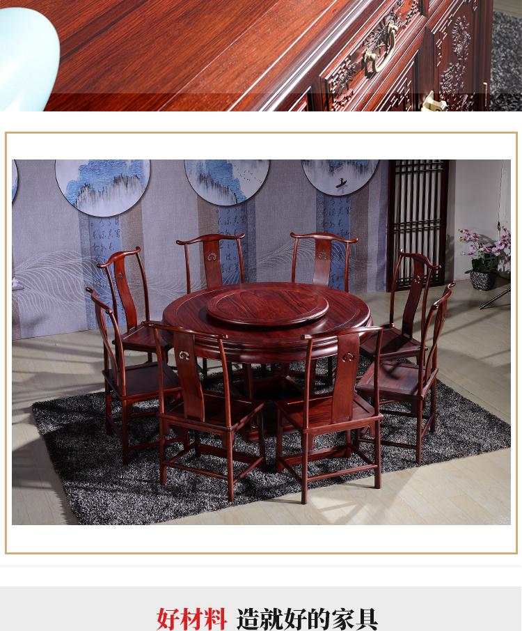 百度微购怎么样_红木家具巴里黄檀餐厅圆形餐桌椅组合红酸枝圆桌实木带转盘 ...